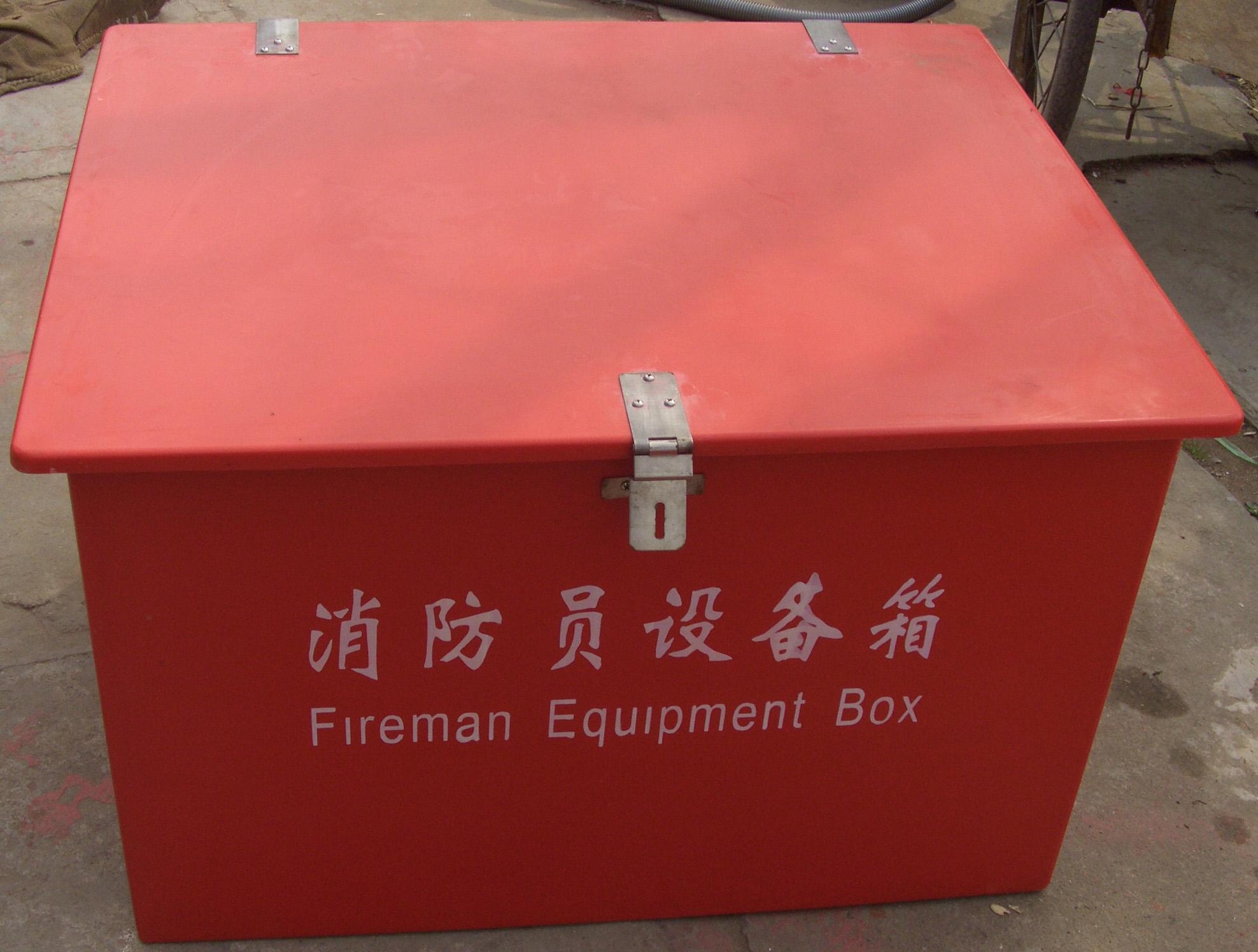 玻璃钢消防员装备箱